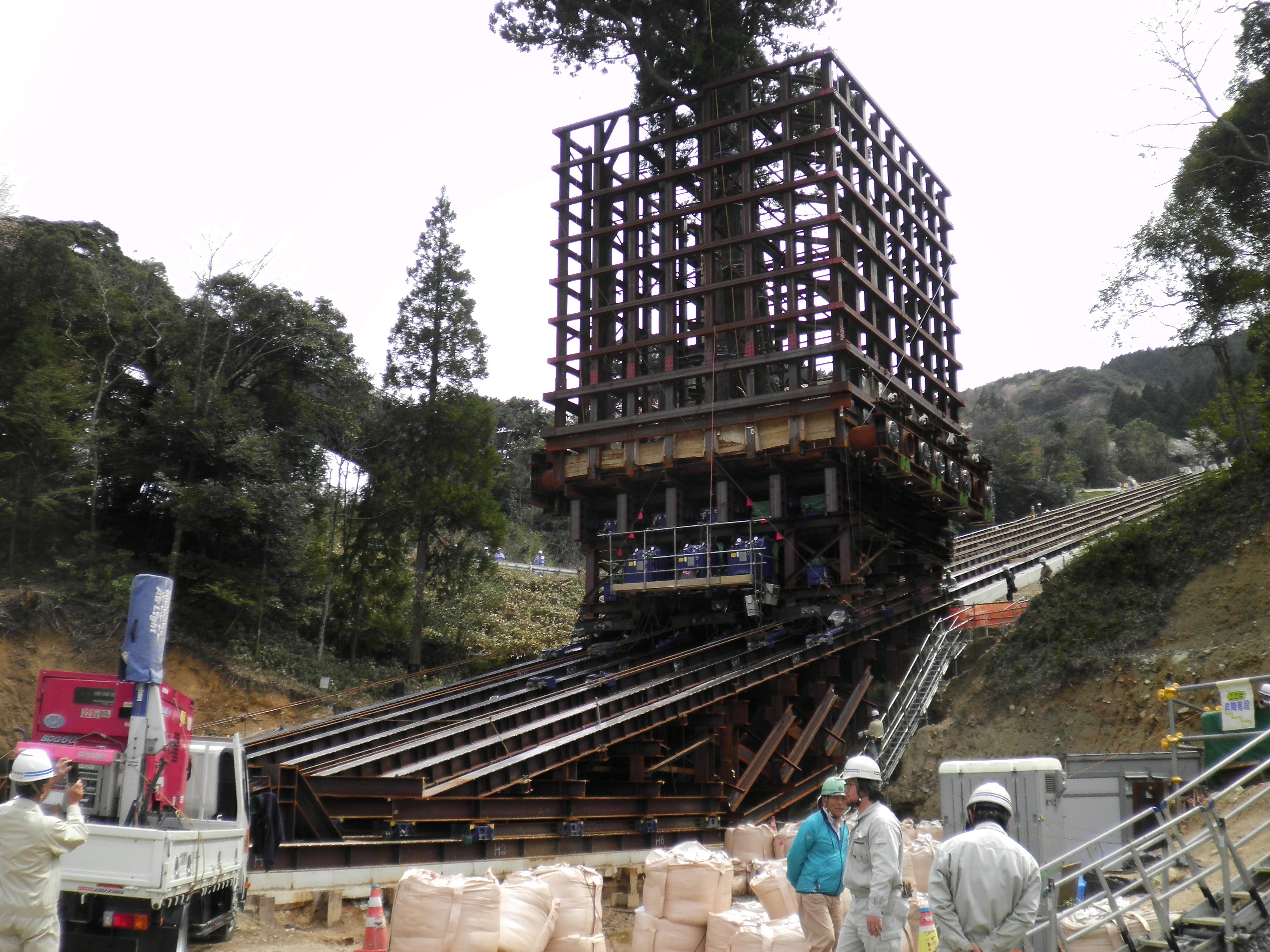五ケ山ダム樹木移設工事