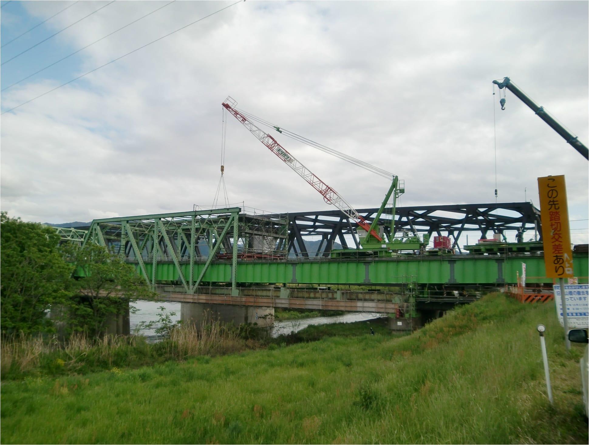 村山橋解体