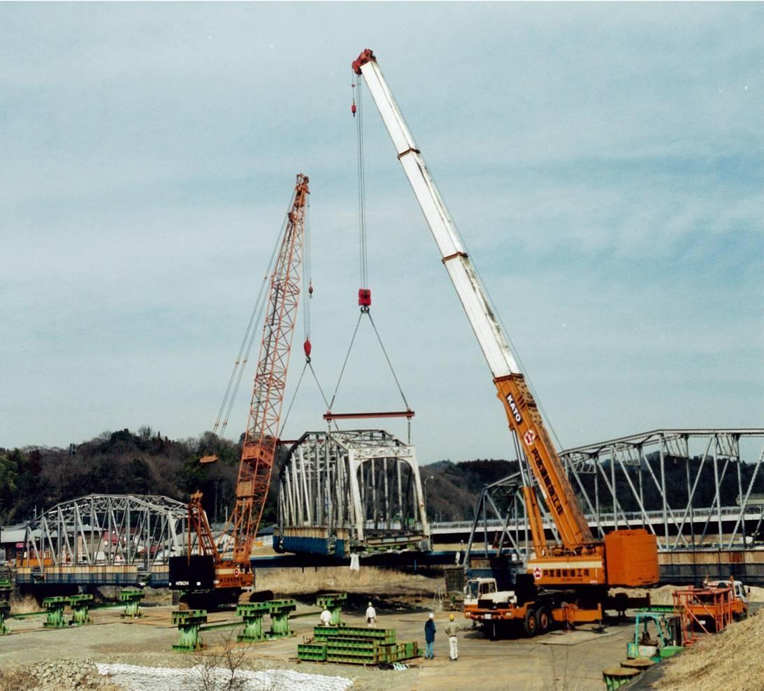 平山橋解体