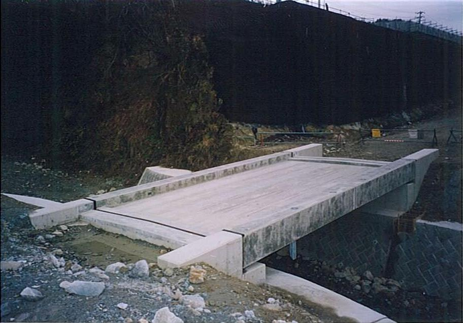 摺上川ダム下流アクセス道路PC橋
